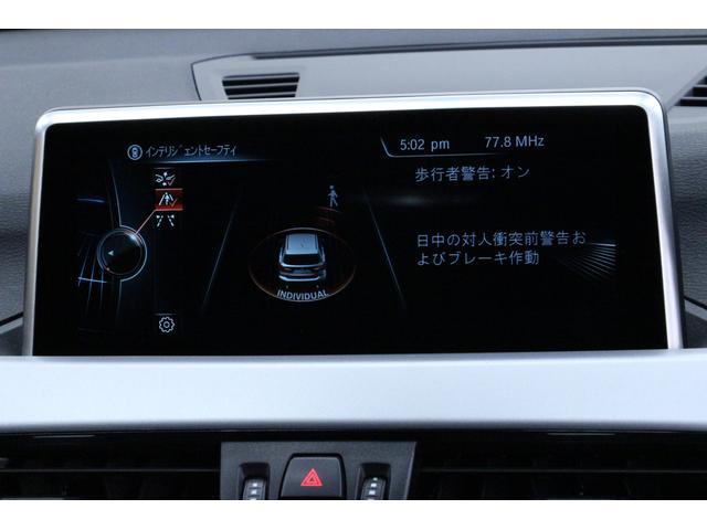 sDrive 18i 1オーナー 禁煙車 インテリジェントセーフティー HDDナビ Bカメラ LEDヘッドライト コンフォートアクセス ミラーETC アルミ CD 車線逸脱警告 クリアランスソナー ターボエンジン(38枚目)