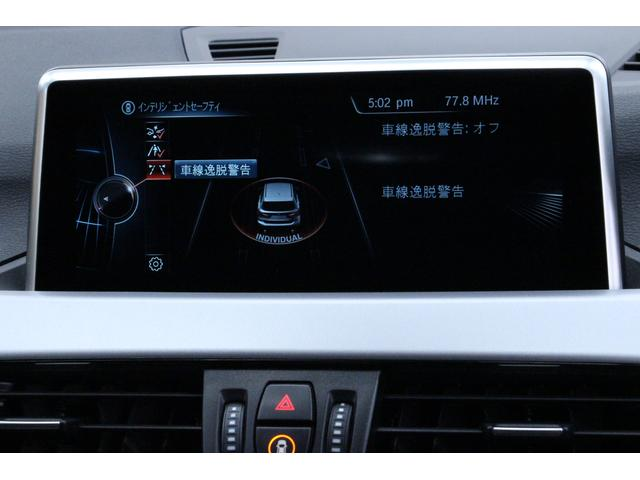 sDrive 18i 1オーナー 禁煙車 インテリジェントセーフティー HDDナビ Bカメラ LEDヘッドライト コンフォートアクセス ミラーETC アルミ CD 車線逸脱警告 クリアランスソナー ターボエンジン(39枚目)