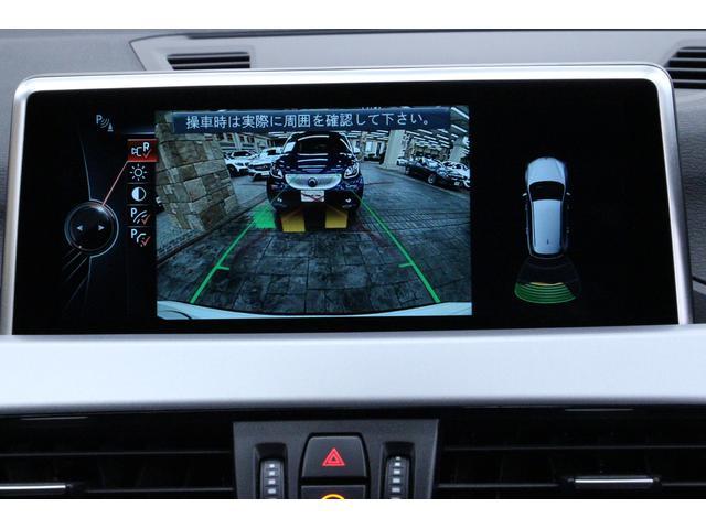 sDrive 18i 1オーナー 禁煙車 インテリジェントセーフティー HDDナビ Bカメラ LEDヘッドライト コンフォートアクセス ミラーETC アルミ CD 車線逸脱警告 クリアランスソナー ターボエンジン(40枚目)
