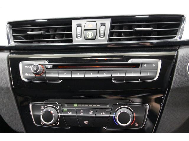 sDrive 18i 1オーナー 禁煙車 インテリジェントセーフティー HDDナビ Bカメラ LEDヘッドライト コンフォートアクセス ミラーETC アルミ CD 車線逸脱警告 クリアランスソナー ターボエンジン(43枚目)