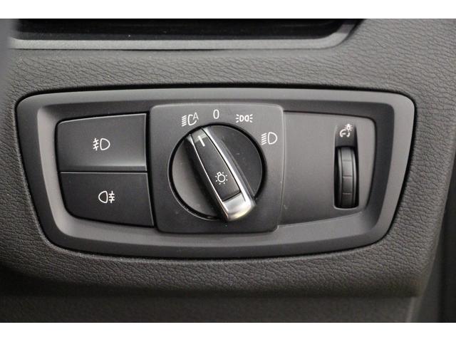 sDrive 18i 1オーナー 禁煙車 インテリジェントセーフティー HDDナビ Bカメラ LEDヘッドライト コンフォートアクセス ミラーETC アルミ CD 車線逸脱警告 クリアランスソナー ターボエンジン(45枚目)