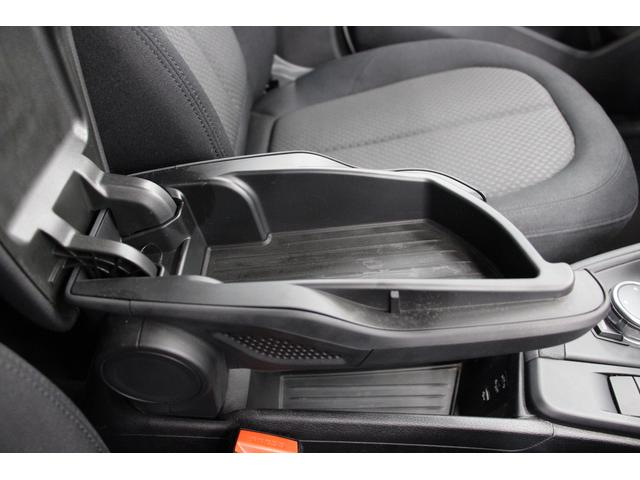 sDrive 18i 1オーナー 禁煙車 インテリジェントセーフティー HDDナビ Bカメラ LEDヘッドライト コンフォートアクセス ミラーETC アルミ CD 車線逸脱警告 クリアランスソナー ターボエンジン(49枚目)