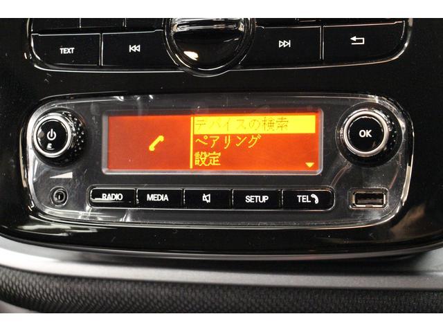 パッション 1オーナー 禁煙車 シートH アルミ クリアランスソナー アイドリングストップ 衝突警告音 クルコン ハンズフリー通話 USBポート AUXIN 12V電源 オートライト オートワイパー(29枚目)