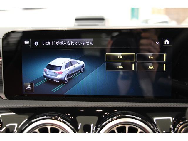 A200d AMGライン レーダーセーフティAMGレザーエクスクルーシブPKG/禁煙/赤黒革S/ACC/衝突軽減B/ナビTV/シートH/Pシート/LEDヘッドライト/キーレスゴー/Bカメラ/ETC2.0/レーンアシスト(30枚目)