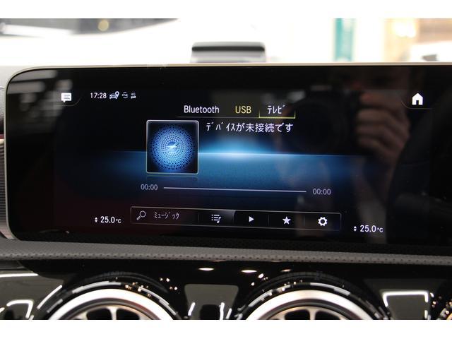 A200d AMGライン レーダーセーフティAMGレザーエクスクルーシブPKG/禁煙/赤黒革S/ACC/衝突軽減B/ナビTV/シートH/Pシート/LEDヘッドライト/キーレスゴー/Bカメラ/ETC2.0/レーンアシスト(34枚目)
