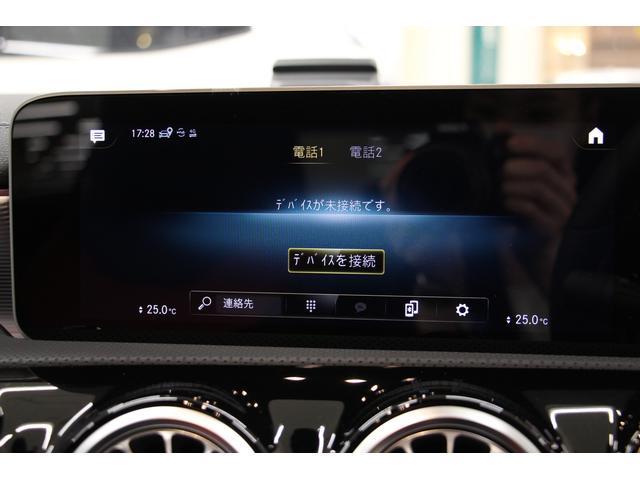A200d AMGライン レーダーセーフティAMGレザーエクスクルーシブPKG/禁煙/赤黒革S/ACC/衝突軽減B/ナビTV/シートH/Pシート/LEDヘッドライト/キーレスゴー/Bカメラ/ETC2.0/レーンアシスト(35枚目)