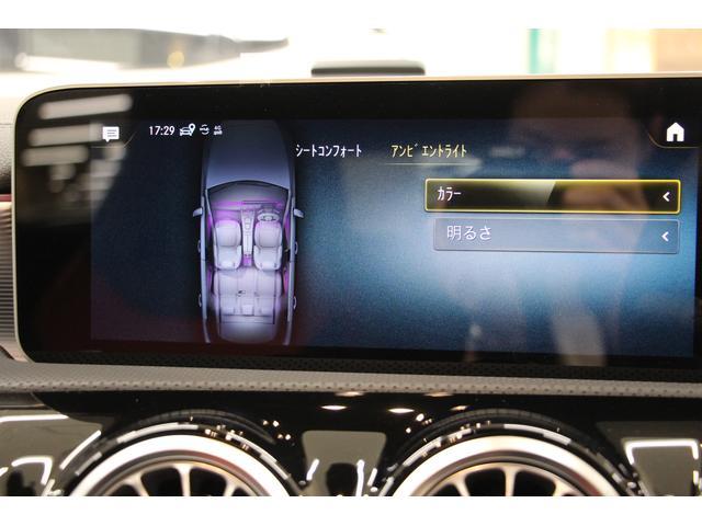 A200d AMGライン レーダーセーフティAMGレザーエクスクルーシブPKG/禁煙/赤黒革S/ACC/衝突軽減B/ナビTV/シートH/Pシート/LEDヘッドライト/キーレスゴー/Bカメラ/ETC2.0/レーンアシスト(38枚目)