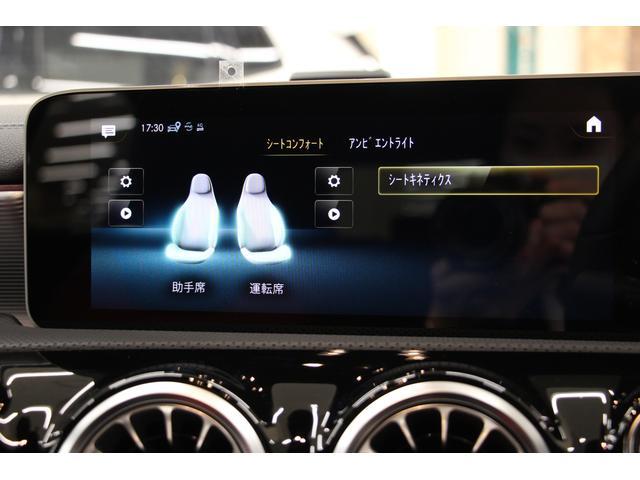 A200d AMGライン レーダーセーフティAMGレザーエクスクルーシブPKG/禁煙/赤黒革S/ACC/衝突軽減B/ナビTV/シートH/Pシート/LEDヘッドライト/キーレスゴー/Bカメラ/ETC2.0/レーンアシスト(39枚目)