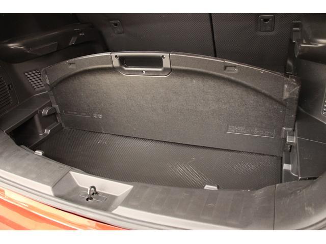 20X エマージェンシーブレーキパッケージ 1オーナー/禁煙車/衝突軽減システム/革S/純正SDナビTV/Bカメラ ETC/LEDヘッドライト/スマートキー/アルミ/CD/クリアランスソナー/アイドリングストップ/4WD/オートライト(23枚目)