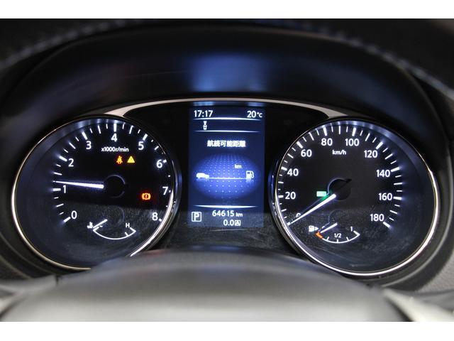 20X エマージェンシーブレーキパッケージ 1オーナー/禁煙車/衝突軽減システム/革S/純正SDナビTV/Bカメラ ETC/LEDヘッドライト/スマートキー/アルミ/CD/クリアランスソナー/アイドリングストップ/4WD/オートライト(25枚目)