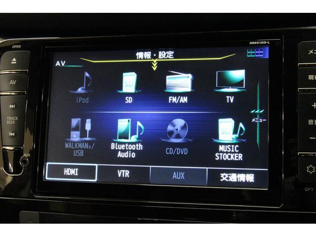 20X エマージェンシーブレーキパッケージ 1オーナー/禁煙車/衝突軽減システム/革S/純正SDナビTV/Bカメラ ETC/LEDヘッドライト/スマートキー/アルミ/CD/クリアランスソナー/アイドリングストップ/4WD/オートライト(31枚目)