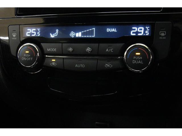 20X エマージェンシーブレーキパッケージ 1オーナー/禁煙車/衝突軽減システム/革S/純正SDナビTV/Bカメラ ETC/LEDヘッドライト/スマートキー/アルミ/CD/クリアランスソナー/アイドリングストップ/4WD/オートライト(32枚目)