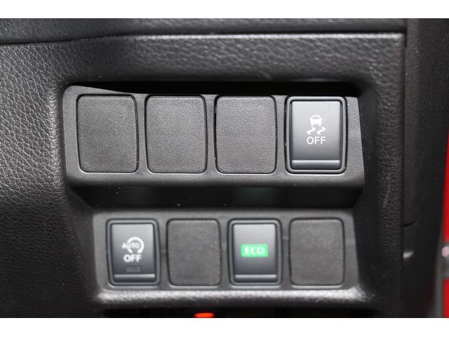20X エマージェンシーブレーキパッケージ 1オーナー/禁煙車/衝突軽減システム/革S/純正SDナビTV/Bカメラ ETC/LEDヘッドライト/スマートキー/アルミ/CD/クリアランスソナー/アイドリングストップ/4WD/オートライト(33枚目)