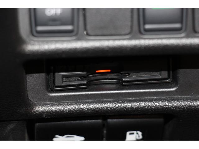 20X エマージェンシーブレーキパッケージ 1オーナー/禁煙車/衝突軽減システム/革S/純正SDナビTV/Bカメラ ETC/LEDヘッドライト/スマートキー/アルミ/CD/クリアランスソナー/アイドリングストップ/4WD/オートライト(34枚目)
