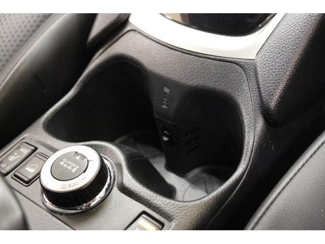 20X エマージェンシーブレーキパッケージ 1オーナー/禁煙車/衝突軽減システム/革S/純正SDナビTV/Bカメラ ETC/LEDヘッドライト/スマートキー/アルミ/CD/クリアランスソナー/アイドリングストップ/4WD/オートライト(37枚目)