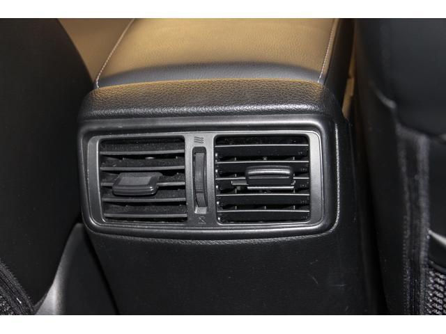 20X エマージェンシーブレーキパッケージ 1オーナー/禁煙車/衝突軽減システム/革S/純正SDナビTV/Bカメラ ETC/LEDヘッドライト/スマートキー/アルミ/CD/クリアランスソナー/アイドリングストップ/4WD/オートライト(43枚目)