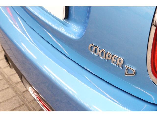 クーパーD ペッパーPKG/禁煙車/HDDナビ/ETC/LEDヘッドライト/スマートキー/アルミ/ヘッドアップディスプレイ/アイドリングストップ/ハンズフリー通話/Bluetoothオーディオ/5ドア/軽油(13枚目)