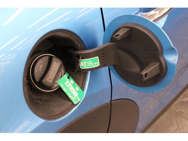 クーパーD ペッパーPKG/禁煙車/HDDナビ/ETC/LEDヘッドライト/スマートキー/アルミ/ヘッドアップディスプレイ/アイドリングストップ/ハンズフリー通話/Bluetoothオーディオ/5ドア/軽油(14枚目)