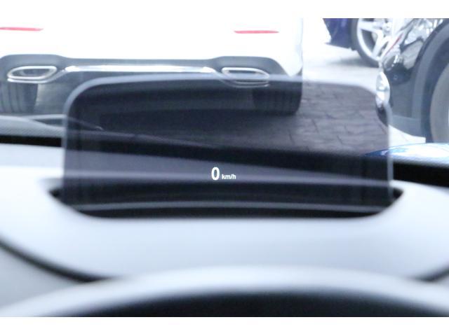 クーパーD ペッパーPKG/禁煙車/HDDナビ/ETC/LEDヘッドライト/スマートキー/アルミ/ヘッドアップディスプレイ/アイドリングストップ/ハンズフリー通話/Bluetoothオーディオ/5ドア/軽油(35枚目)
