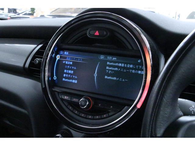 クーパーD ペッパーPKG/禁煙車/HDDナビ/ETC/LEDヘッドライト/スマートキー/アルミ/ヘッドアップディスプレイ/アイドリングストップ/ハンズフリー通話/Bluetoothオーディオ/5ドア/軽油(38枚目)