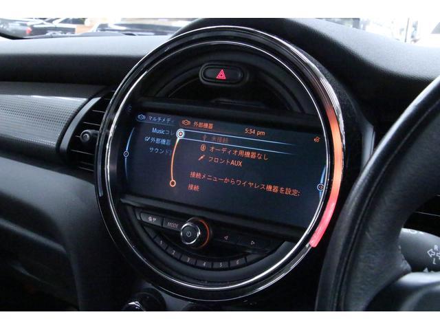 クーパーD ペッパーPKG/禁煙車/HDDナビ/ETC/LEDヘッドライト/スマートキー/アルミ/ヘッドアップディスプレイ/アイドリングストップ/ハンズフリー通話/Bluetoothオーディオ/5ドア/軽油(39枚目)