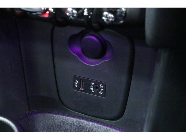クーパーD ペッパーPKG/禁煙車/HDDナビ/ETC/LEDヘッドライト/スマートキー/アルミ/ヘッドアップディスプレイ/アイドリングストップ/ハンズフリー通話/Bluetoothオーディオ/5ドア/軽油(42枚目)