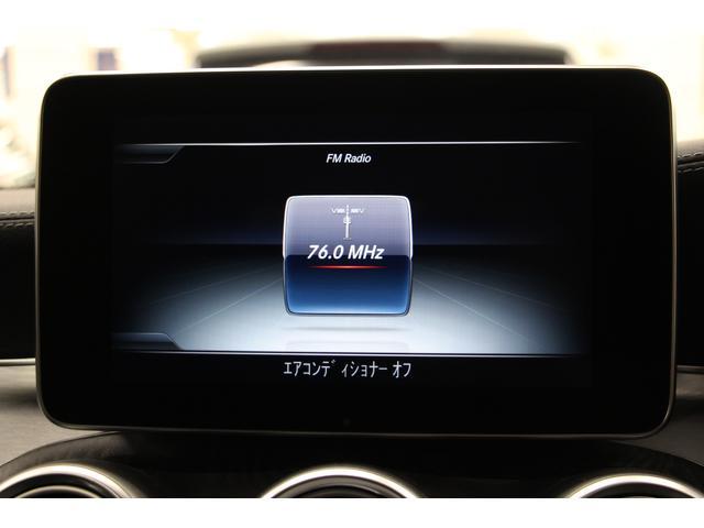 C180クーペ スポーツ レーダーセーフティPKG/禁煙車/1オーナー/衝突軽減B/ACC/HDDナビTV/Bカメラ/黒革S/LEDヘッドライト/キーレスゴー/クリアランスソナー/ETC2.0/アルミ/CD(33枚目)