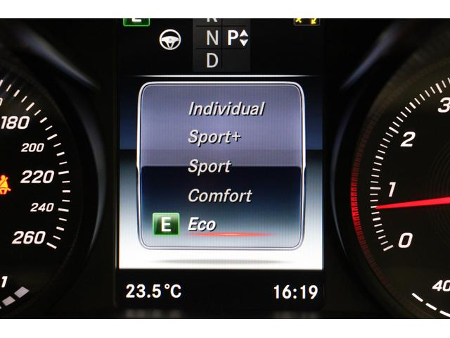 C180クーペ スポーツ レーダーセーフティPKG/禁煙車/1オーナー/衝突軽減B/ACC/HDDナビTV/Bカメラ/黒革S/LEDヘッドライト/キーレスゴー/クリアランスソナー/ETC2.0/アルミ/CD(37枚目)