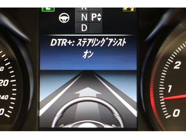C180クーペ スポーツ レーダーセーフティPKG/禁煙車/1オーナー/衝突軽減B/ACC/HDDナビTV/Bカメラ/黒革S/LEDヘッドライト/キーレスゴー/クリアランスソナー/ETC2.0/アルミ/CD(38枚目)