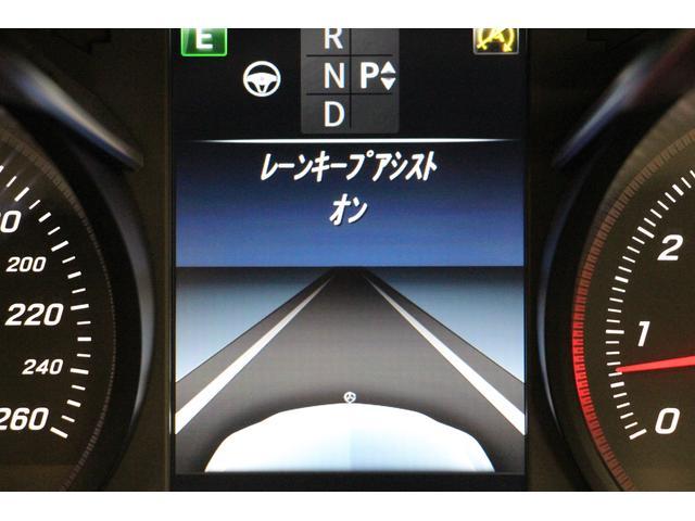 C180クーペ スポーツ レーダーセーフティPKG/禁煙車/1オーナー/衝突軽減B/ACC/HDDナビTV/Bカメラ/黒革S/LEDヘッドライト/キーレスゴー/クリアランスソナー/ETC2.0/アルミ/CD(39枚目)
