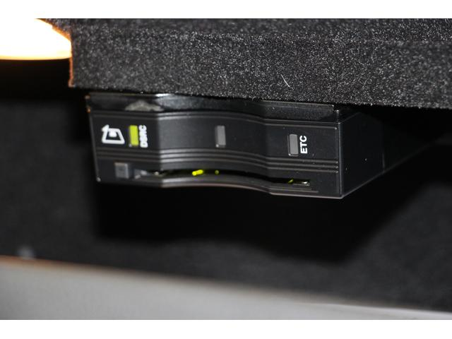C180クーペ スポーツ レーダーセーフティPKG/禁煙車/1オーナー/衝突軽減B/ACC/HDDナビTV/Bカメラ/黒革S/LEDヘッドライト/キーレスゴー/クリアランスソナー/ETC2.0/アルミ/CD(45枚目)