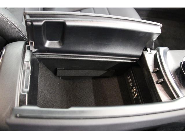 C180クーペ スポーツ レーダーセーフティPKG/禁煙車/1オーナー/衝突軽減B/ACC/HDDナビTV/Bカメラ/黒革S/LEDヘッドライト/キーレスゴー/クリアランスソナー/ETC2.0/アルミ/CD(50枚目)
