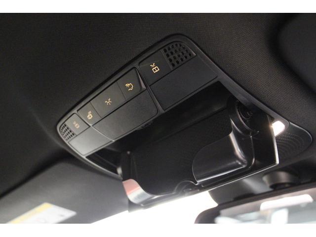 C180クーペ スポーツ レーダーセーフティPKG/禁煙車/1オーナー/衝突軽減B/ACC/HDDナビTV/Bカメラ/黒革S/LEDヘッドライト/キーレスゴー/クリアランスソナー/ETC2.0/アルミ/CD(51枚目)
