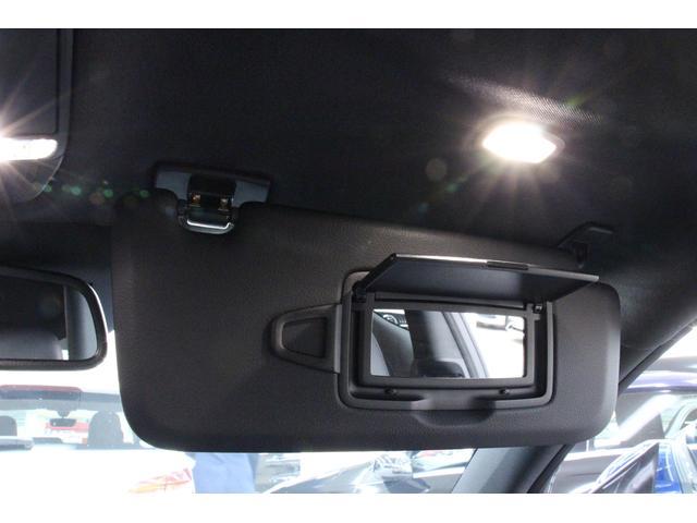 C180クーペ スポーツ レーダーセーフティPKG/禁煙車/1オーナー/衝突軽減B/ACC/HDDナビTV/Bカメラ/黒革S/LEDヘッドライト/キーレスゴー/クリアランスソナー/ETC2.0/アルミ/CD(52枚目)