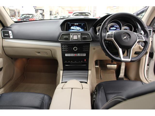 E250クーペ AMGスポーツP/1オーナー/禁煙車/レーダーセーフティ/HDDナビTV/2トーン革S/シートH/Pシート/全周囲カメラ/LEDヘッドライト/キーレスゴー/ETC2.0/Bluetoothオーディオ(4枚目)