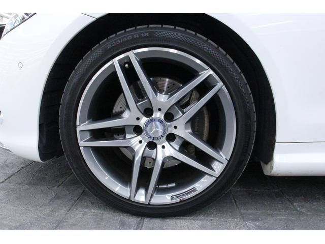 E250クーペ AMGスポーツP/1オーナー/禁煙車/レーダーセーフティ/HDDナビTV/2トーン革S/シートH/Pシート/全周囲カメラ/LEDヘッドライト/キーレスゴー/ETC2.0/Bluetoothオーディオ(10枚目)