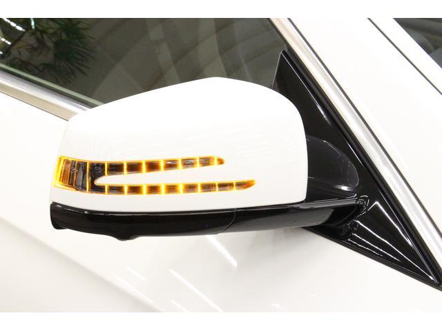 E250クーペ AMGスポーツP/1オーナー/禁煙車/レーダーセーフティ/HDDナビTV/2トーン革S/シートH/Pシート/全周囲カメラ/LEDヘッドライト/キーレスゴー/ETC2.0/Bluetoothオーディオ(13枚目)