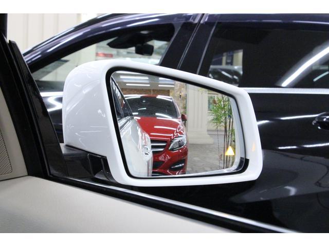 E250クーペ AMGスポーツP/1オーナー/禁煙車/レーダーセーフティ/HDDナビTV/2トーン革S/シートH/Pシート/全周囲カメラ/LEDヘッドライト/キーレスゴー/ETC2.0/Bluetoothオーディオ(14枚目)