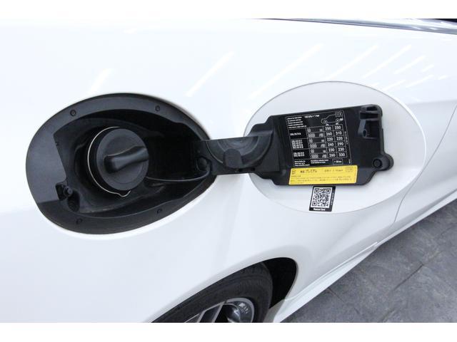 E250クーペ AMGスポーツP/1オーナー/禁煙車/レーダーセーフティ/HDDナビTV/2トーン革S/シートH/Pシート/全周囲カメラ/LEDヘッドライト/キーレスゴー/ETC2.0/Bluetoothオーディオ(16枚目)