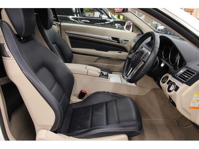 E250クーペ AMGスポーツP/1オーナー/禁煙車/レーダーセーフティ/HDDナビTV/2トーン革S/シートH/Pシート/全周囲カメラ/LEDヘッドライト/キーレスゴー/ETC2.0/Bluetoothオーディオ(19枚目)