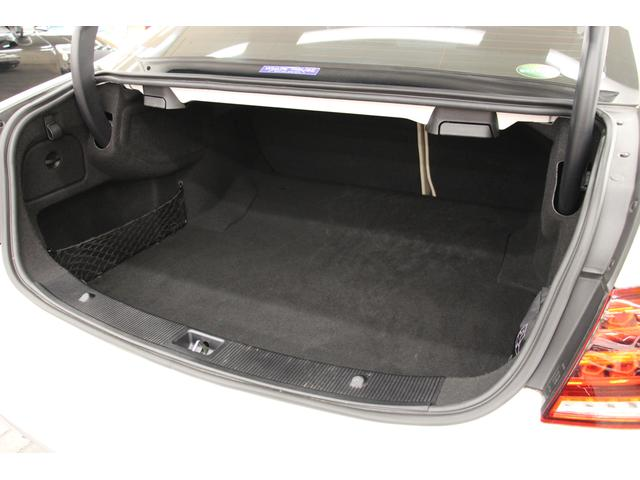 E250クーペ AMGスポーツP/1オーナー/禁煙車/レーダーセーフティ/HDDナビTV/2トーン革S/シートH/Pシート/全周囲カメラ/LEDヘッドライト/キーレスゴー/ETC2.0/Bluetoothオーディオ(21枚目)