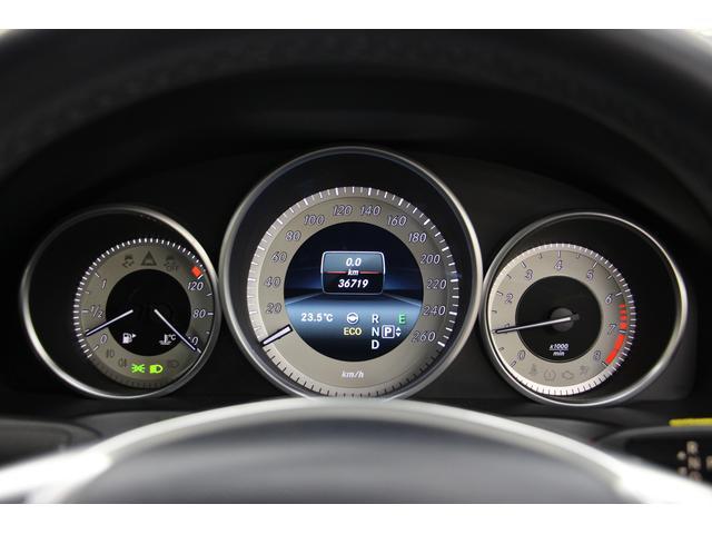 E250クーペ AMGスポーツP/1オーナー/禁煙車/レーダーセーフティ/HDDナビTV/2トーン革S/シートH/Pシート/全周囲カメラ/LEDヘッドライト/キーレスゴー/ETC2.0/Bluetoothオーディオ(25枚目)
