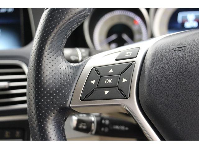 E250クーペ AMGスポーツP/1オーナー/禁煙車/レーダーセーフティ/HDDナビTV/2トーン革S/シートH/Pシート/全周囲カメラ/LEDヘッドライト/キーレスゴー/ETC2.0/Bluetoothオーディオ(26枚目)