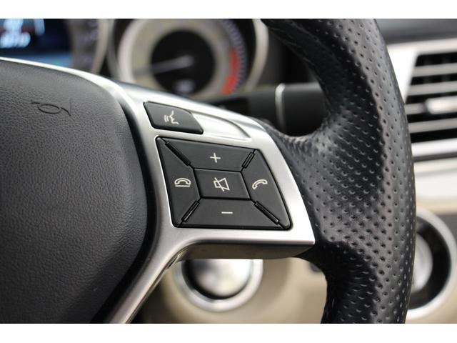 E250クーペ AMGスポーツP/1オーナー/禁煙車/レーダーセーフティ/HDDナビTV/2トーン革S/シートH/Pシート/全周囲カメラ/LEDヘッドライト/キーレスゴー/ETC2.0/Bluetoothオーディオ(27枚目)