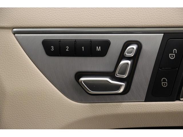 E250クーペ AMGスポーツP/1オーナー/禁煙車/レーダーセーフティ/HDDナビTV/2トーン革S/シートH/Pシート/全周囲カメラ/LEDヘッドライト/キーレスゴー/ETC2.0/Bluetoothオーディオ(36枚目)