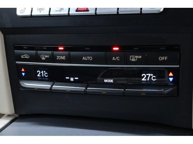 E250クーペ AMGスポーツP/1オーナー/禁煙車/レーダーセーフティ/HDDナビTV/2トーン革S/シートH/Pシート/全周囲カメラ/LEDヘッドライト/キーレスゴー/ETC2.0/Bluetoothオーディオ(41枚目)