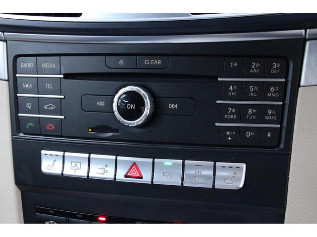 E250クーペ AMGスポーツP/1オーナー/禁煙車/レーダーセーフティ/HDDナビTV/2トーン革S/シートH/Pシート/全周囲カメラ/LEDヘッドライト/キーレスゴー/ETC2.0/Bluetoothオーディオ(42枚目)