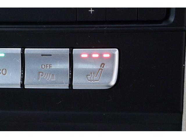 E250クーペ AMGスポーツP/1オーナー/禁煙車/レーダーセーフティ/HDDナビTV/2トーン革S/シートH/Pシート/全周囲カメラ/LEDヘッドライト/キーレスゴー/ETC2.0/Bluetoothオーディオ(43枚目)
