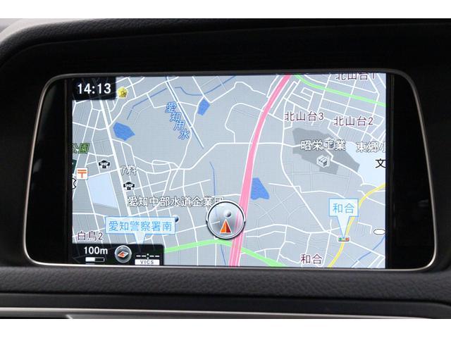 E250クーペ AMGスポーツP/1オーナー/禁煙車/レーダーセーフティ/HDDナビTV/2トーン革S/シートH/Pシート/全周囲カメラ/LEDヘッドライト/キーレスゴー/ETC2.0/Bluetoothオーディオ(45枚目)