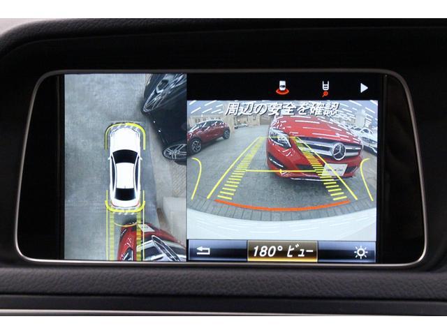 E250クーペ AMGスポーツP/1オーナー/禁煙車/レーダーセーフティ/HDDナビTV/2トーン革S/シートH/Pシート/全周囲カメラ/LEDヘッドライト/キーレスゴー/ETC2.0/Bluetoothオーディオ(46枚目)